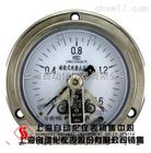 YXC-102BFZ耐蚀抗振磁助电接点压力表