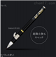 日本SHIBATA真空吸笔吸尘镊子MT-4200
