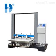 中山纸箱耐压机