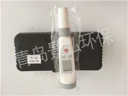 YD-1型盐度测试笔盐度检测仪