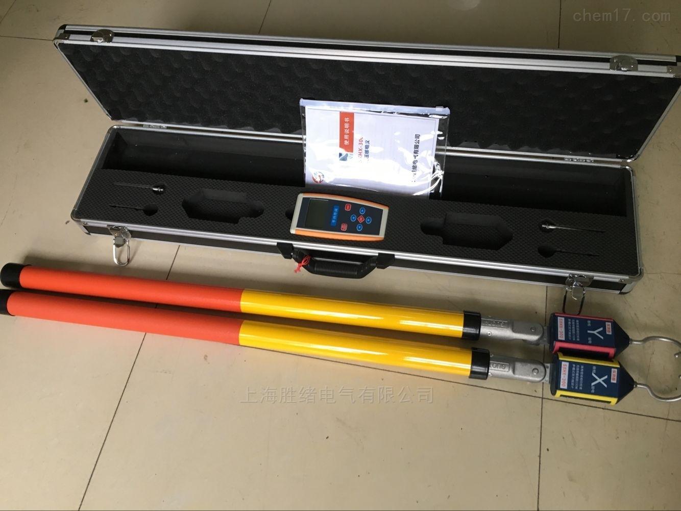 JHTAG-9000远程无线高压核相器
