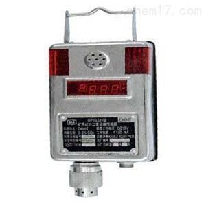 XSM-GRG5矿用红外二氧化碳传感器