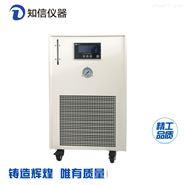 厂家直销  循环冷却系统冷水机ZX-LSJ-1000