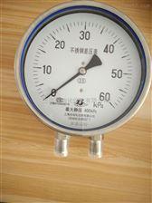 CYW-100B全不锈钢差压表
