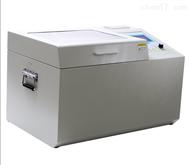 油酸值测定仪
