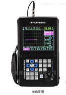 leeb510超声波探伤仪
