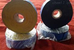 矿用阻燃电缆硫化热补胶带