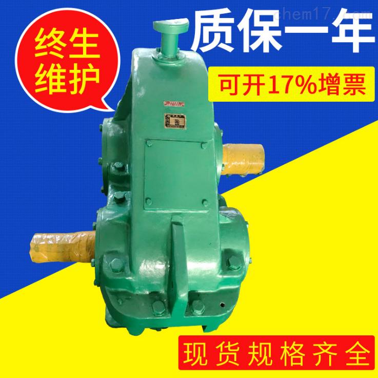 圆柱齿轮:ZDH60-2.24-1减速机