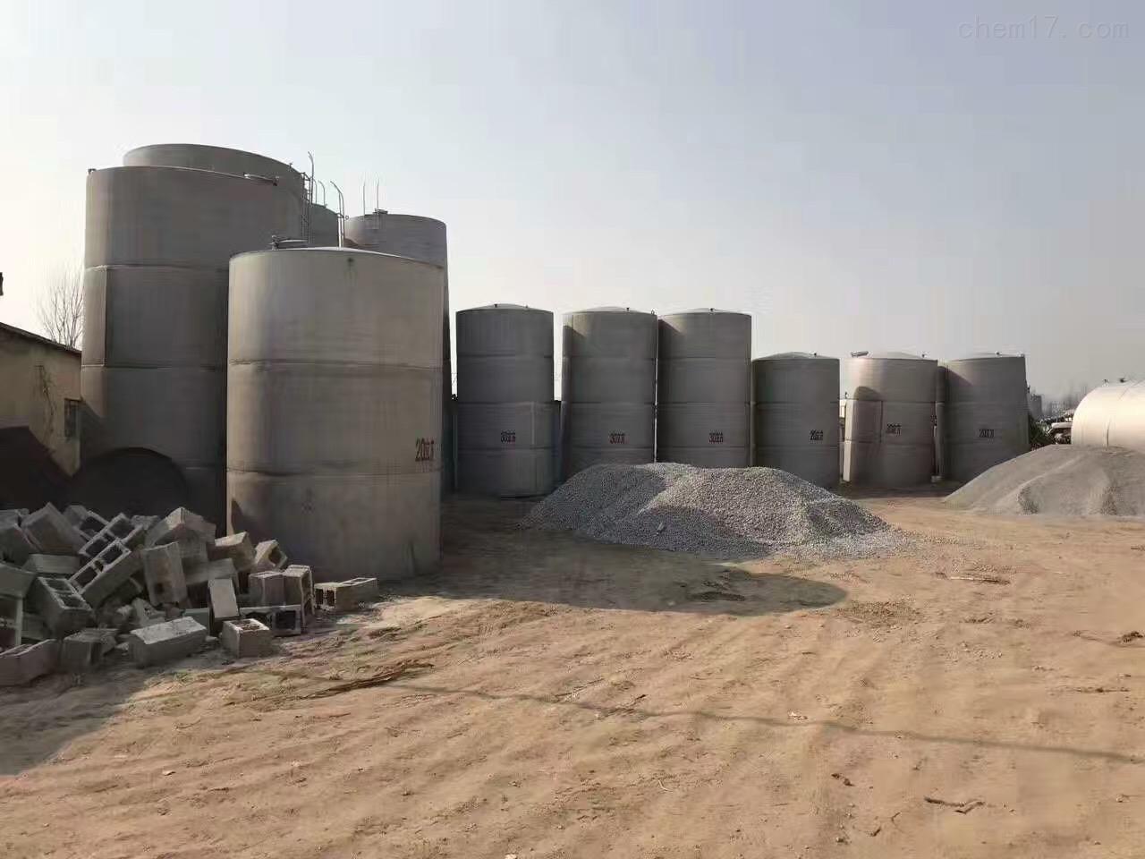 储罐公司回收不锈钢二手储罐