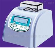 英国Prima PMC制冷干浴器
