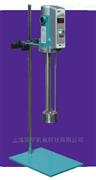英国普律玛Prima PD300高剪切分散匀浆机