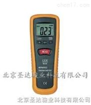 便携式红外测温仪IR-81