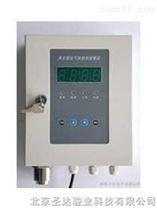 SD80-F 固定式一体化气体变送器