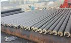 DN15-DN1400塑套鋼蒸汽聚氨酯直埋保溫管