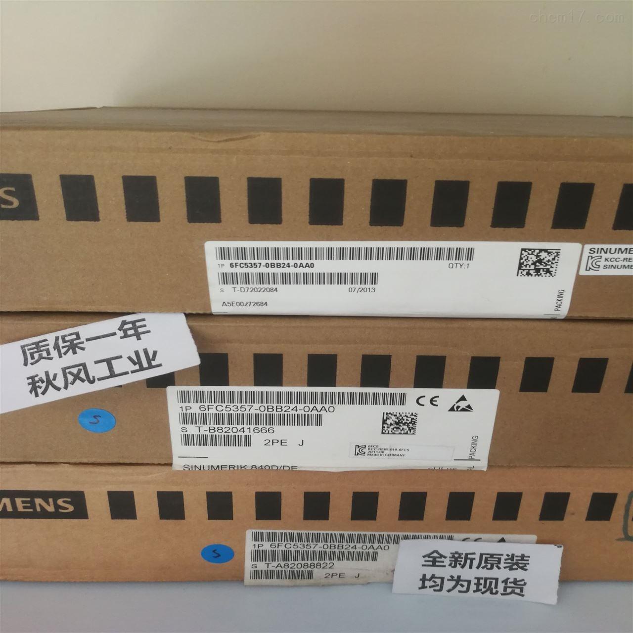 变频器6SL3210-1PE31-8UL0代理商