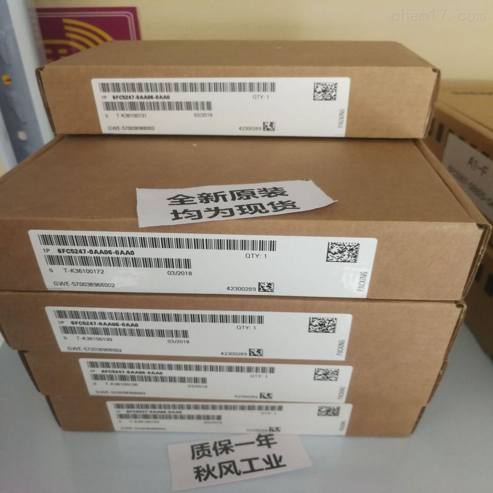西门子6SL3120-1TE24-5AA1代理商