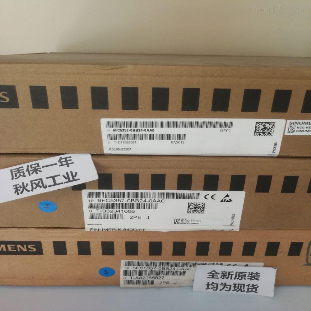 变频器6SL3210-1KE15-8UB2维修