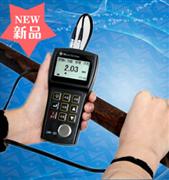 穿透涂层超声波厚度测量仪