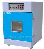 電池高空低壓模擬試驗機