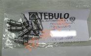 TEBULO噴碼機