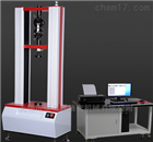 PDL-10KN伺服控制万能材料试验机