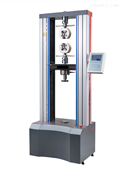 JLD3102微機電子萬能試驗機