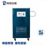 廠家直銷  開口型冷卻系統冷水機ZX-LSJ-30D