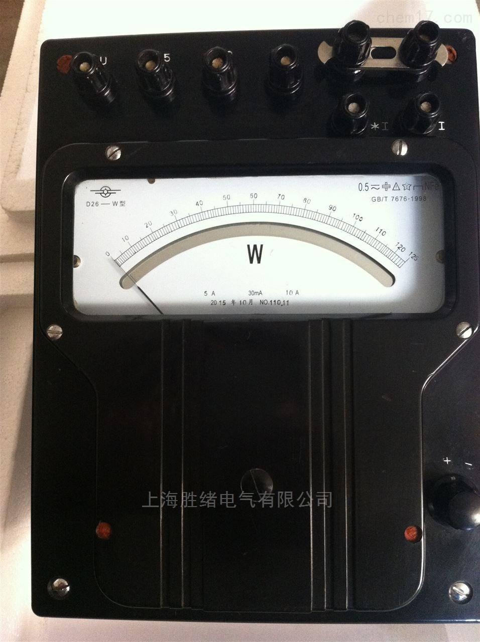 D61-V交直流伏特表价格