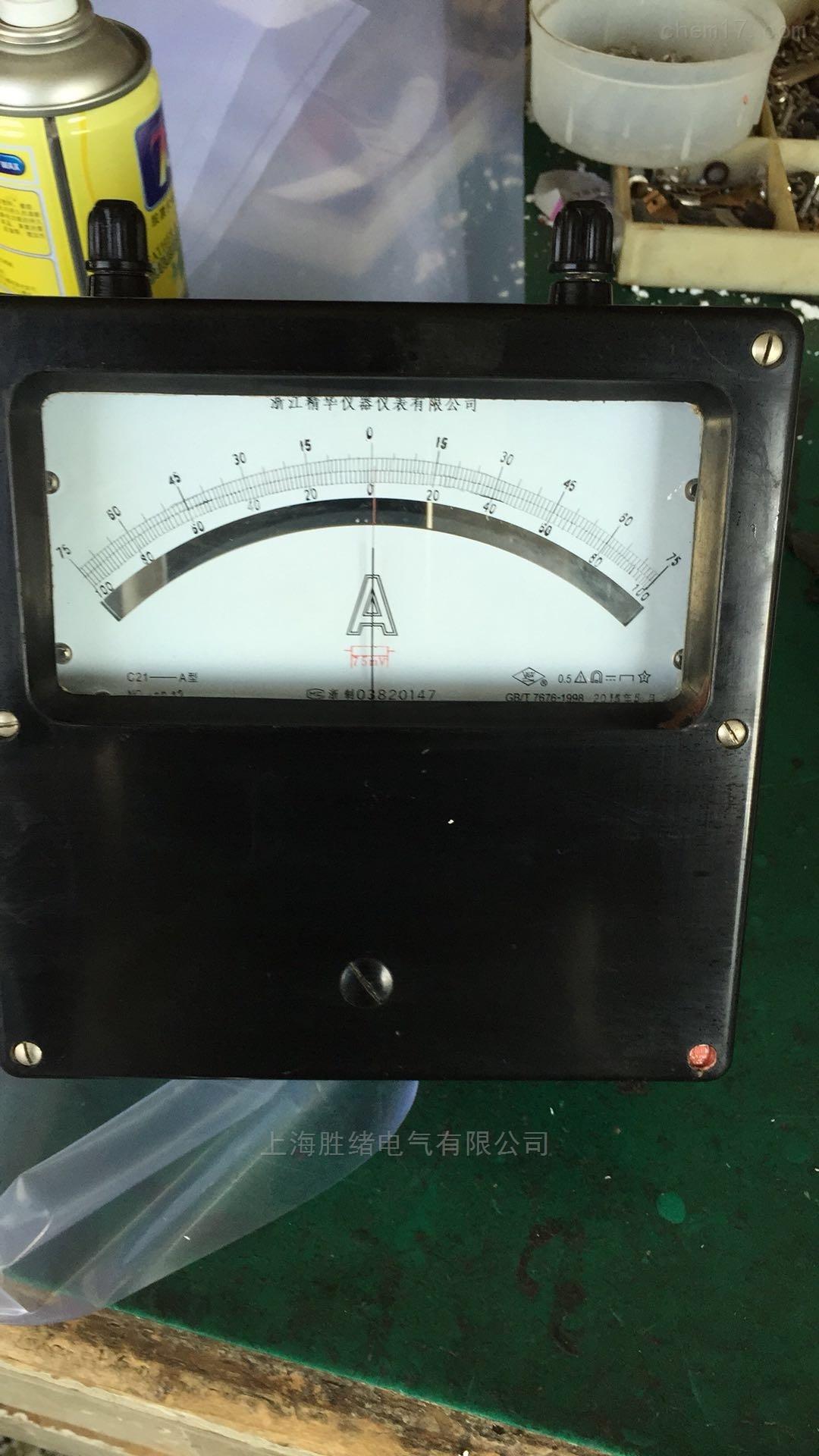 C65-mV直流毫伏表