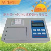 JN-GYF高精度土壤肥料速测仪