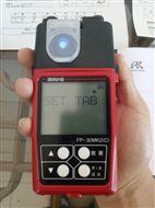 甲醛检测仪FP-30MK2(C)室内甲醛仪器
