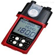 甲醛检测仪 光电光度法测定
