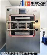 生物制品自动压盖一平方冷冻干燥机