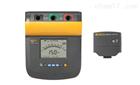 Fluke1550C绝缘电阻测试仪