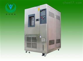 工业高低温实验设备