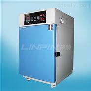 高温试验箱的型号有哪些  温度设备