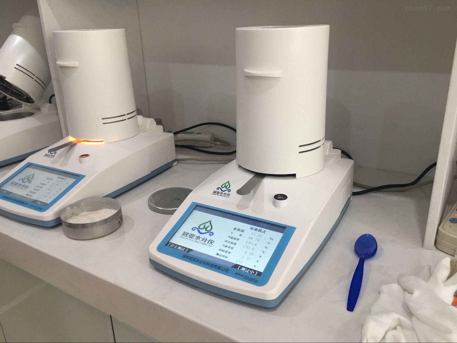 氢氧化铝水分测定仪哪家强/技术指标