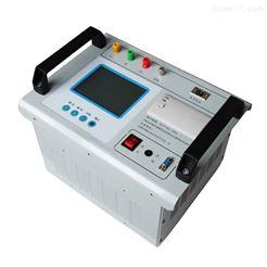 GLBL-E型氧化锌避雷器阻性电流分析仪