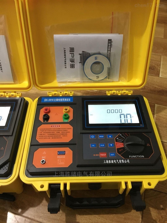 Extech GRT350接地电阻测试仪