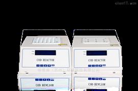 CR218-9,CR218-25總氮消解器