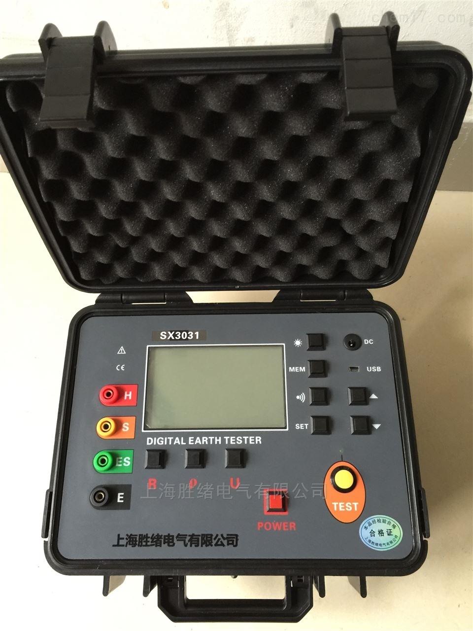 ST2127智能型土壤电阻率测试仪