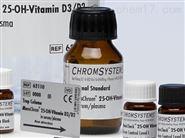 25-羟基维生素D2/D3同位素内标