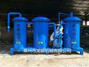 环保造粒烟气处理设备
