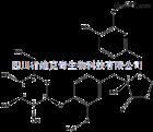 去甲络石苷 33464-78-7优质直供标准品