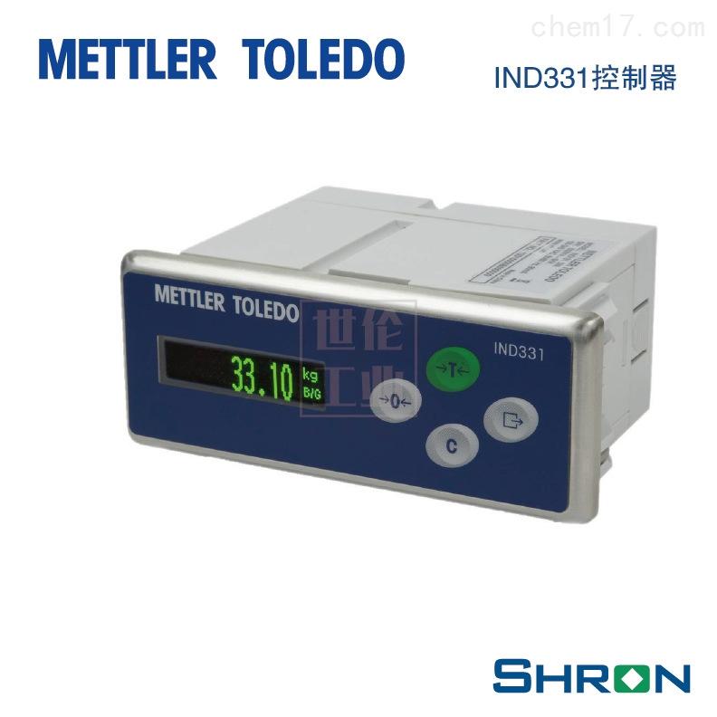 托利多IND331称重控制仪表