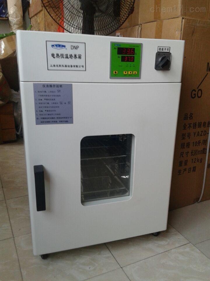 数显式恒温箱DNP-9272-II实验室恒温培养箱