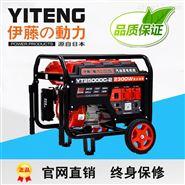 伊藤YT2500DC-2发电机价格