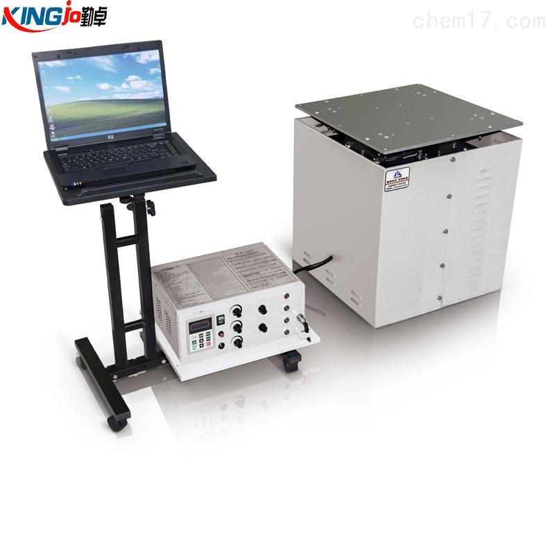 勤卓振动测试机 随机振动试验台