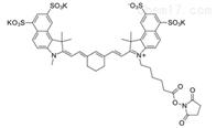 Sulfo CY7.5 NHSSulfo-Cyanine7.5 NHS ester水溶性荧光染料