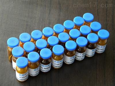 反式茴香腦104-46-1價格